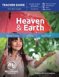 God's Design for Heaven & Earth (Teacher Guide - MB Edition - Scratch & Dent)