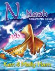 N is for Noah Coloring Book