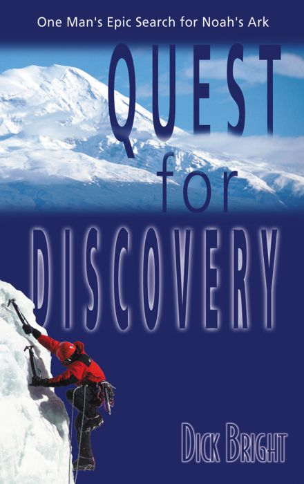 Quest for Discovery (Download)