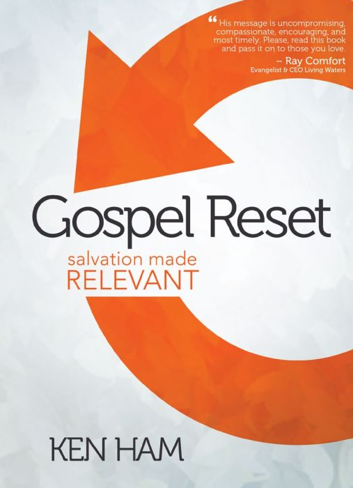 Gospel Reset (Download)