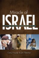 Miracle of Israel