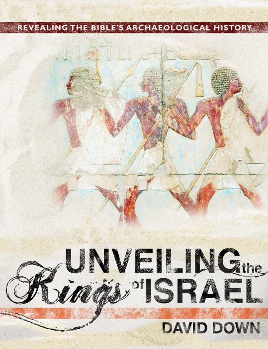Unveiling the Kings of Israel (Download)