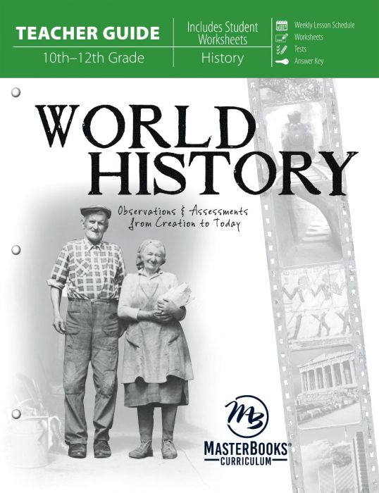 World History (Revised - Teacher Guide)