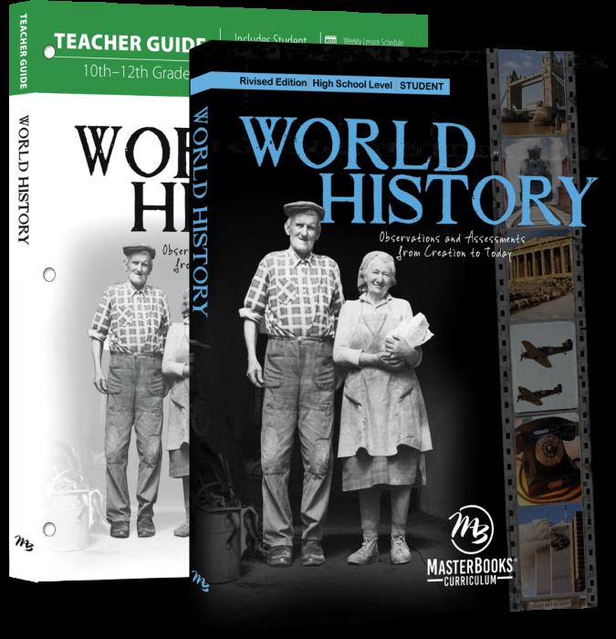 World History Set (Revised)